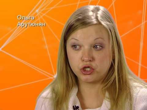 Ольга Арутюнян Фото Голая