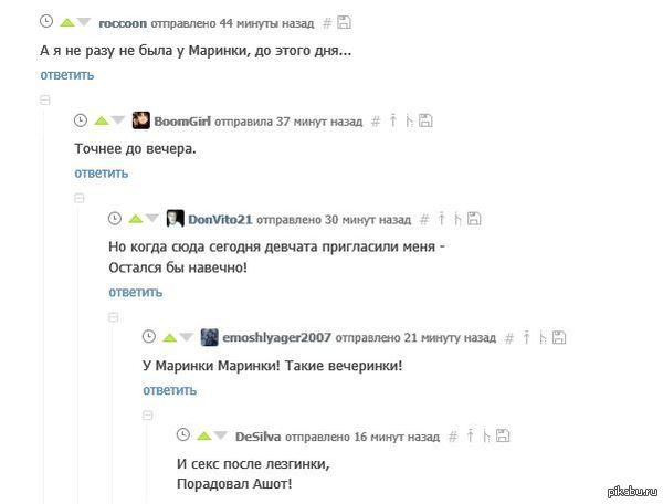 Голые Фотки Ольга Куриленко