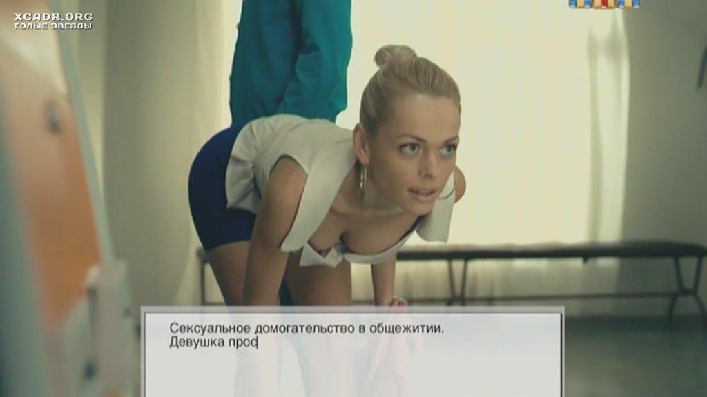 Юлия Зиверт Голая