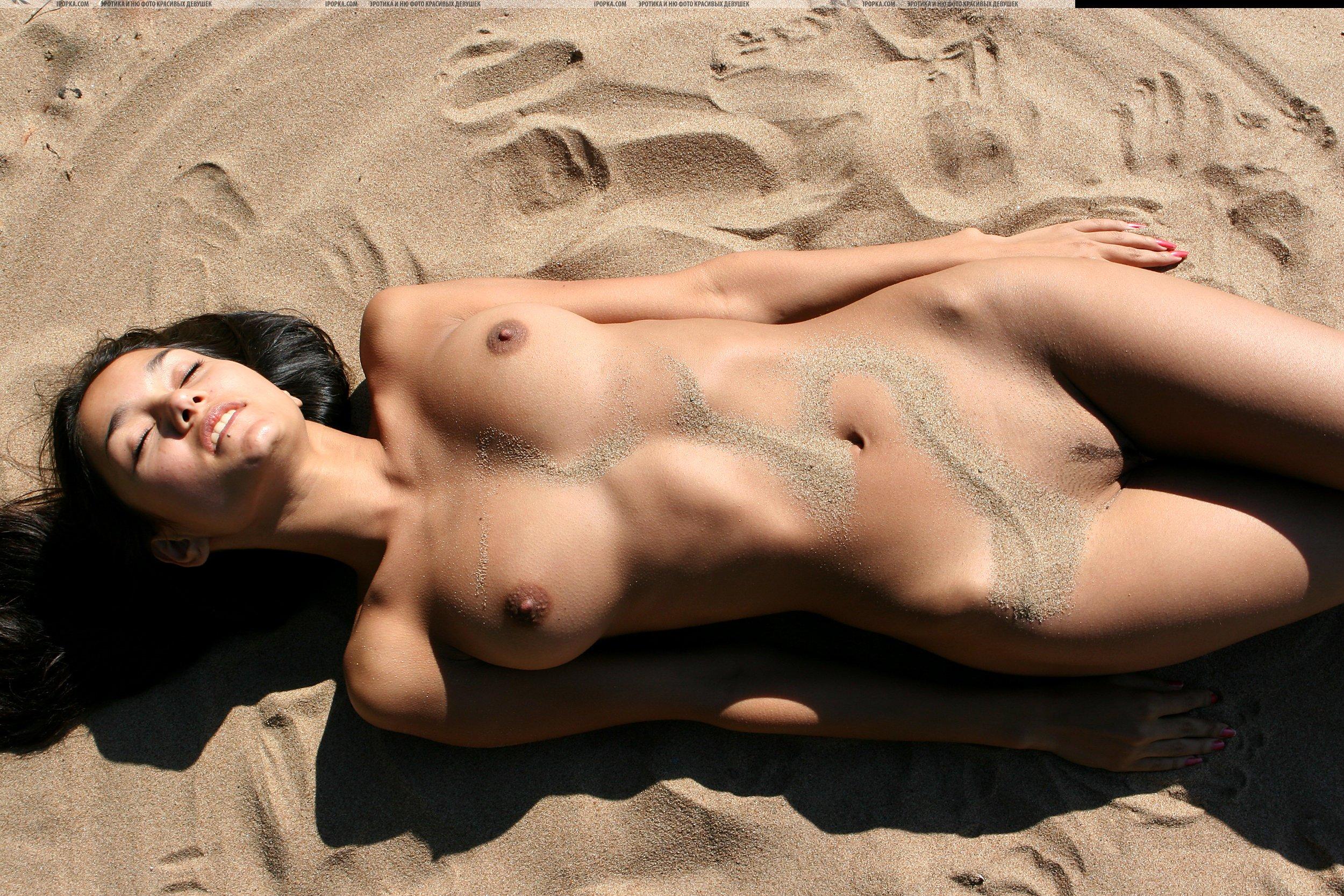 Голые Девушки На Пляже 2020