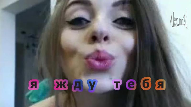 Голая Ольга Рампульцель