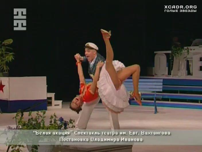 Ольга Ефремова Голая