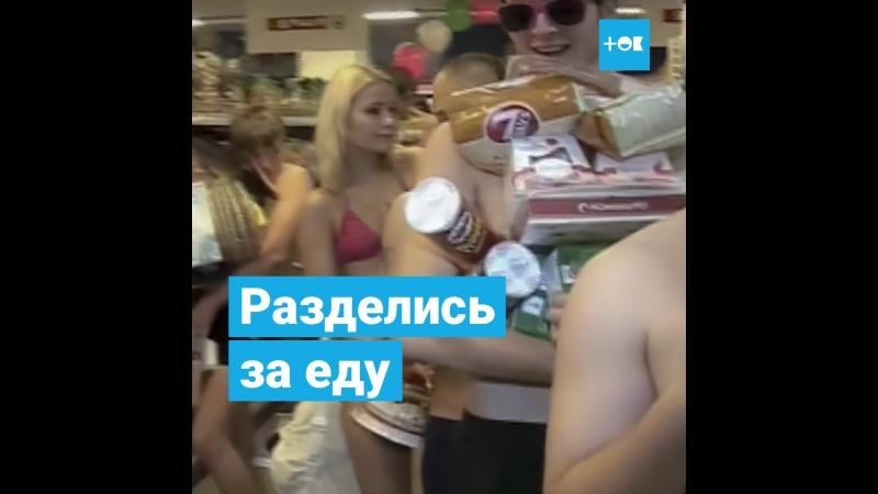 Голые Исмешные Ольга