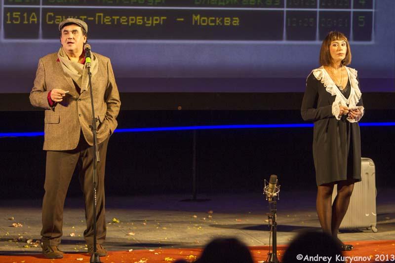 Голая Правда Спектакль