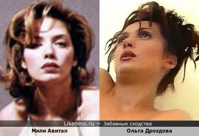 Голая Ольга Дроздова Видео