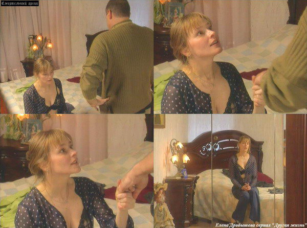 Алена Яковлева Голая Правда