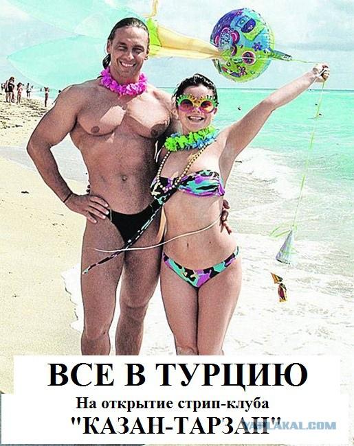 Фото Голой Ольга Остроумова