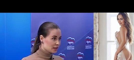 Голая Юлия Евгеньевна