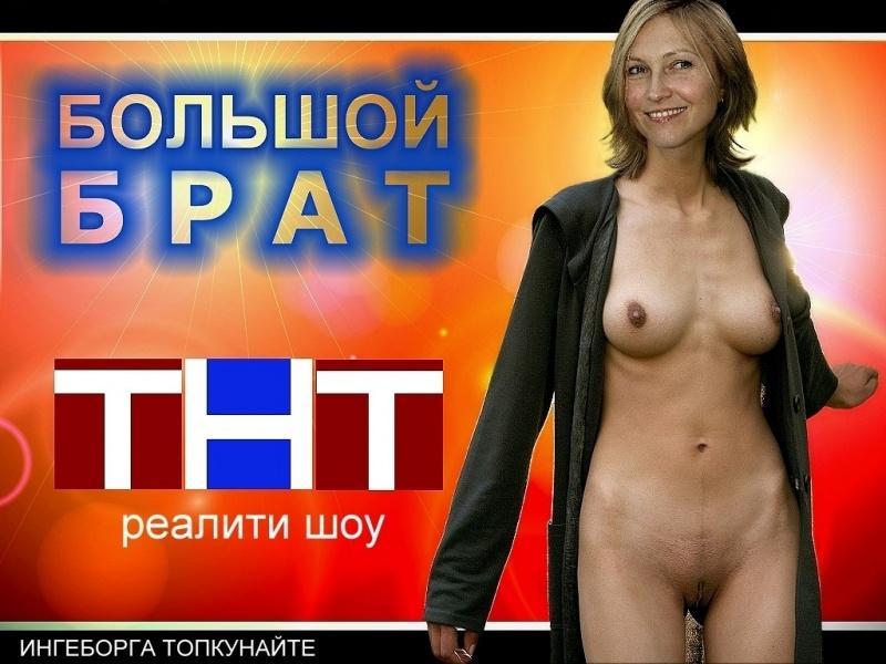 Голые Девушки Русских Телеведущих Фотки