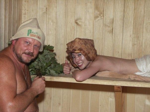 Голый Дед В Бане Рассказ