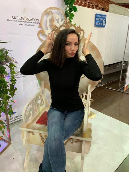 Ольга Артемьева Голая