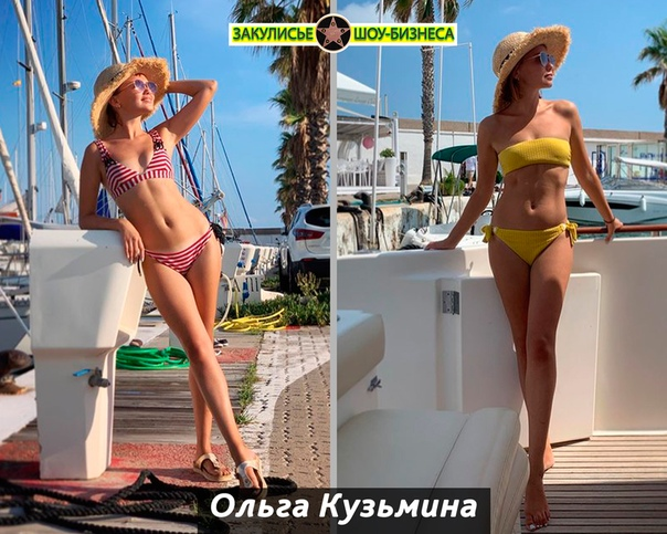 Ольга Кузьмина С Голой Грудью