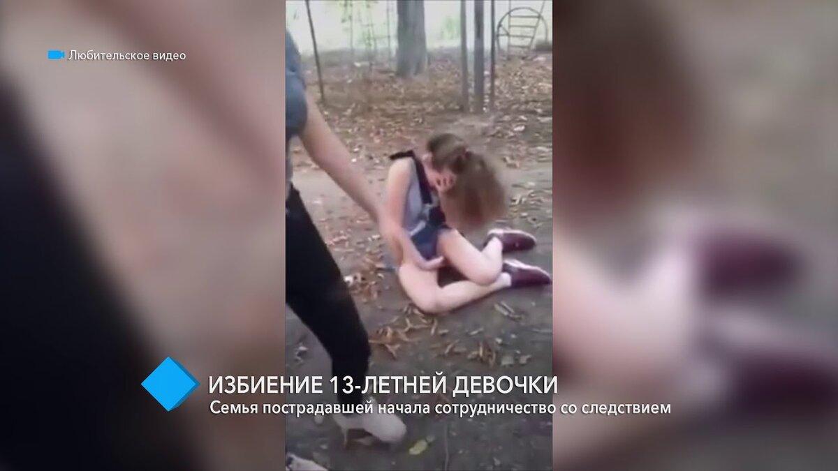 Подростки Насилуют Голую Девушку