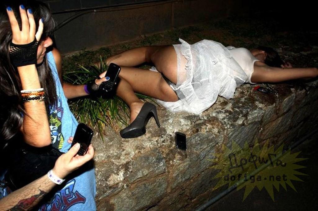 Показать Пьяных Голых Девушек