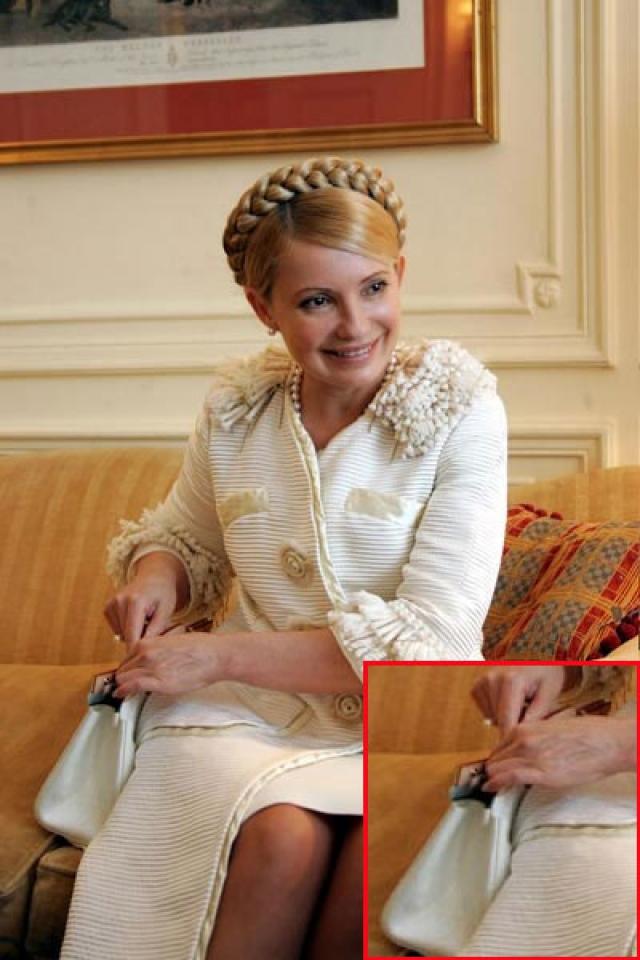 Смотреть Фотки Голой Тимошенко
