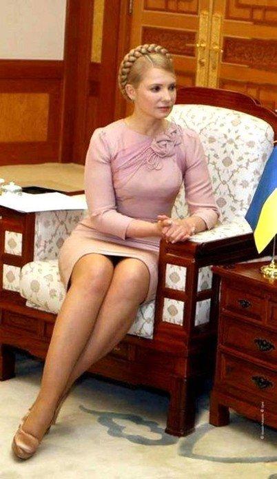 Тимошенко Юлия Голая Бесплатно